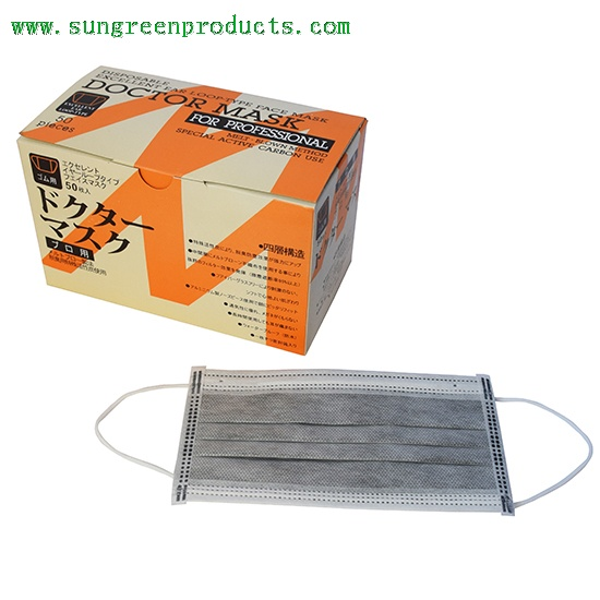 Nonwoven active carbon face mask